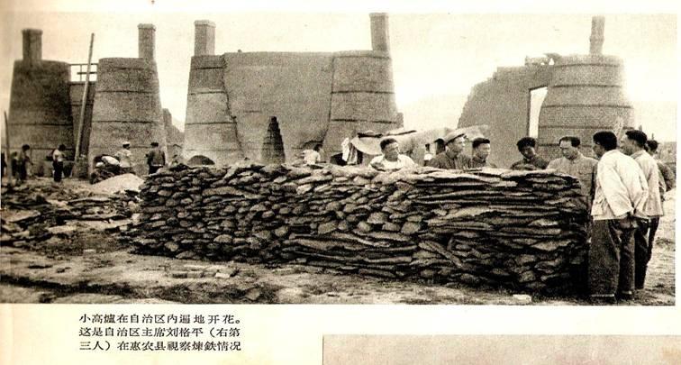 古代的铁匠也采用类似的坩埚来炼取生铁